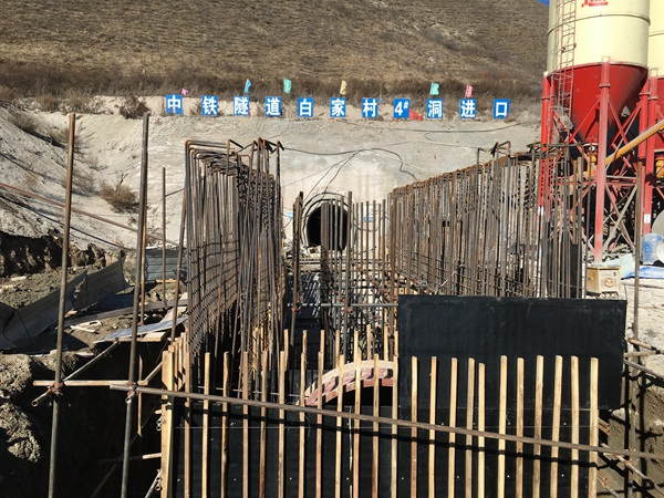 (一)4#隧洞进口与管道连接段施工